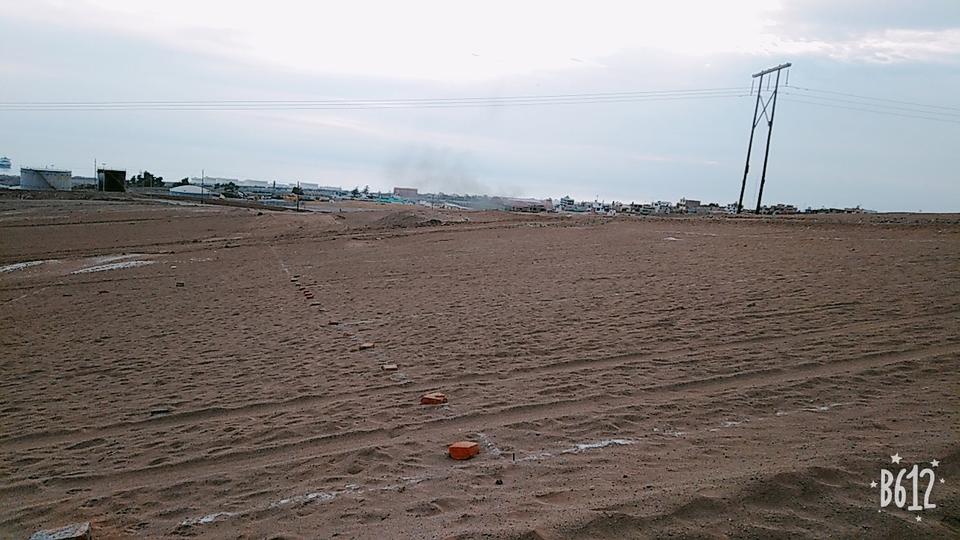 Venta de Terreno en Mollendo, Arequipa 160m2 area total
