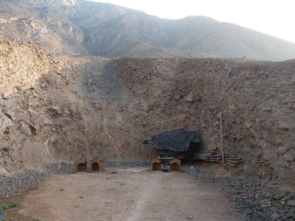 Venta de Terreno en La Molina, Lima - vista principal