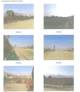 Venta de Terreno en Lurigancho, Lima 4414m2 area total - vista principal