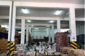 Alquiler de Local en Calleria, Ucayali 600m2 area total - vista principal