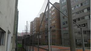 Venta de Departamento en Ate, Lima con 1 baño - vista principal
