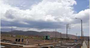Venta de Terreno en Characato, Arequipa 90m2 area total - vista principal