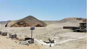 Venta de Terreno en Cerro Azul, Lima 200m2 area total - vista principal